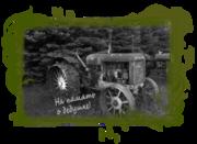 Трактора Беларус-1220.1/.3 и Беларус-3022ДЦ.1