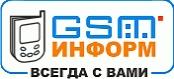 Ищем дилеров в Актау  для открытия SMS-центра