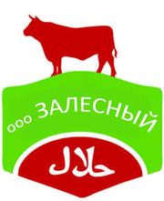 Мясо КРС халяль от производителя оптом