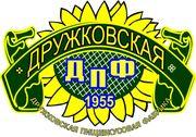 Халва украинская дружковская