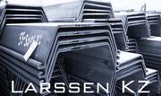 Шпунт Ларсена - Larssen 605 (в наличии)