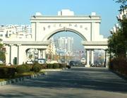 Обучение в Китае !