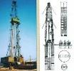Нефтепромысловое оборудование.