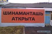 русский язык -  корректирую грамматические ошибки в документах