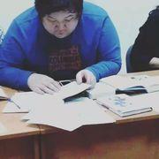 Евразийский Центр Скорочтения и Русского языка!