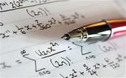 Репетитор по математике ( Алгебра,  Геометрия ) с 5 по 11 классы. Подготовка к ЕНТ 2019
