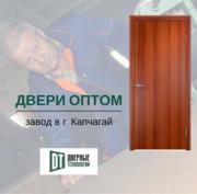 Двери межкомнатные оптом от завода Казахстана по низким ценам