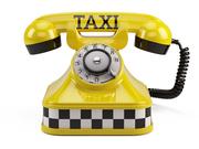 Такси из Аэропорта Актау в любые направления