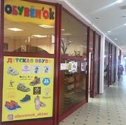 Магазин Детской и подростковом обуви