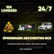 Сеть круглосуточных ломбардов Nia-Lombard